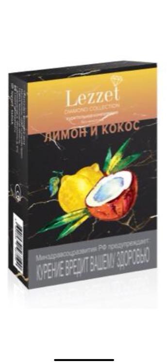 Lezzet Лимон-кокос