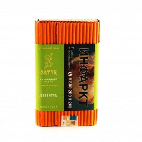 Satyr Green Tea(зеленый чай)
