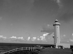 宮古島灯台モノクロ.jpg