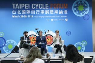 Taipei Cycle Forum 2019