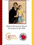 Nihzny_trip_report_12-2014-1.jpg