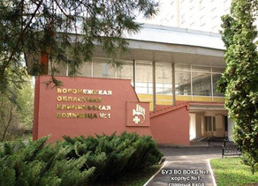 14th Surgical Training Mission to Voronezh Successfully Completed