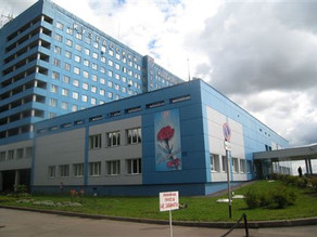 RGOL USA funded the medical missions to Kemerovo