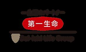 グループ併記ロゴ(縦).png