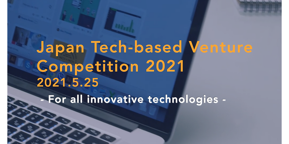 Japan Tech-based Venture Competition 2021