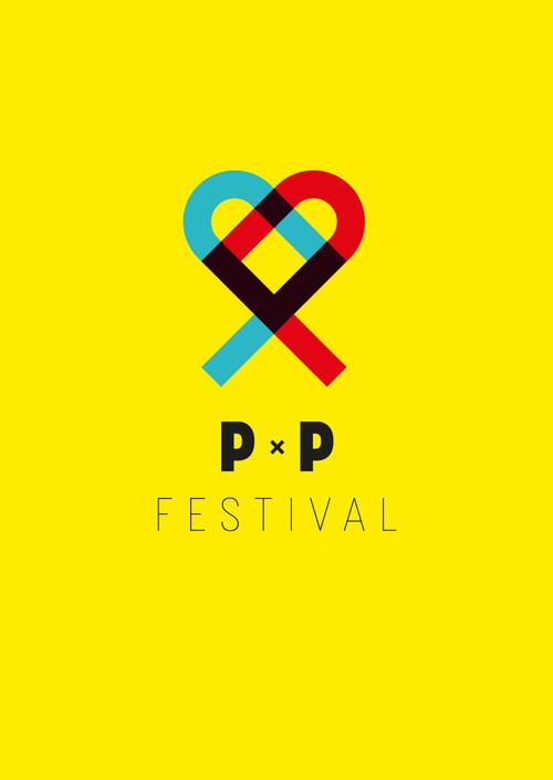 PxP-Festival mit riesen Erfolg