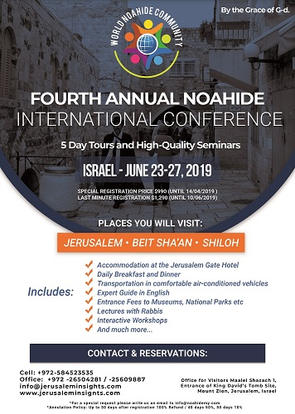 Flyer 4th Conference.jpg
