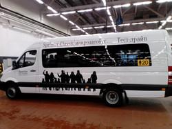 Брендирование микроавтобуса мерседес рекламой