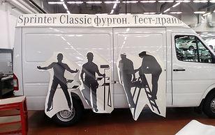 Оклейка авто рекламой, Реклама на автоза деньги