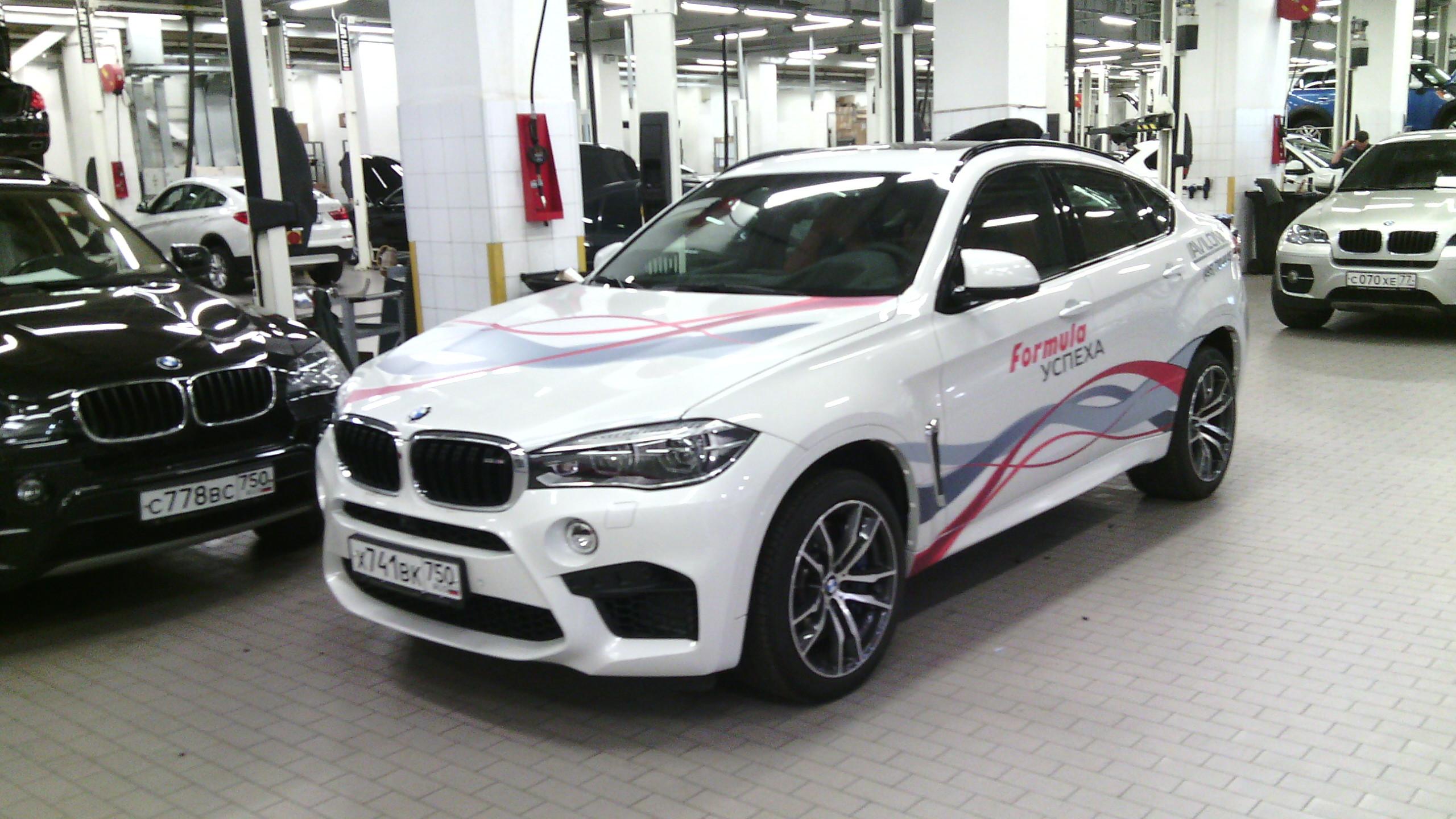 Брендирование автомобиля BMW6