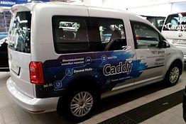 Брендирование автомобиля Volkswagen Caddy в Москве