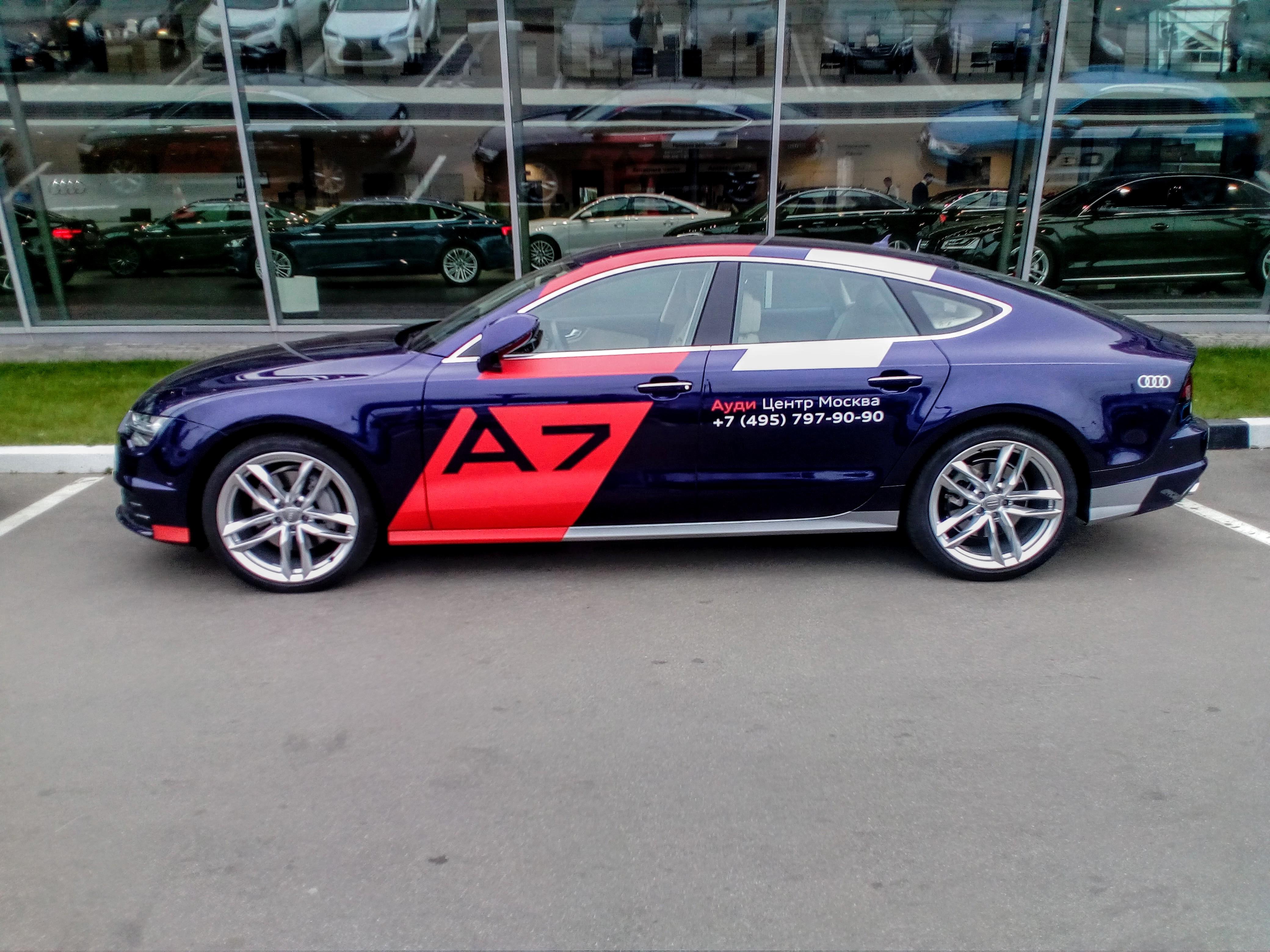 Брендирование автомобиля на Варшавке