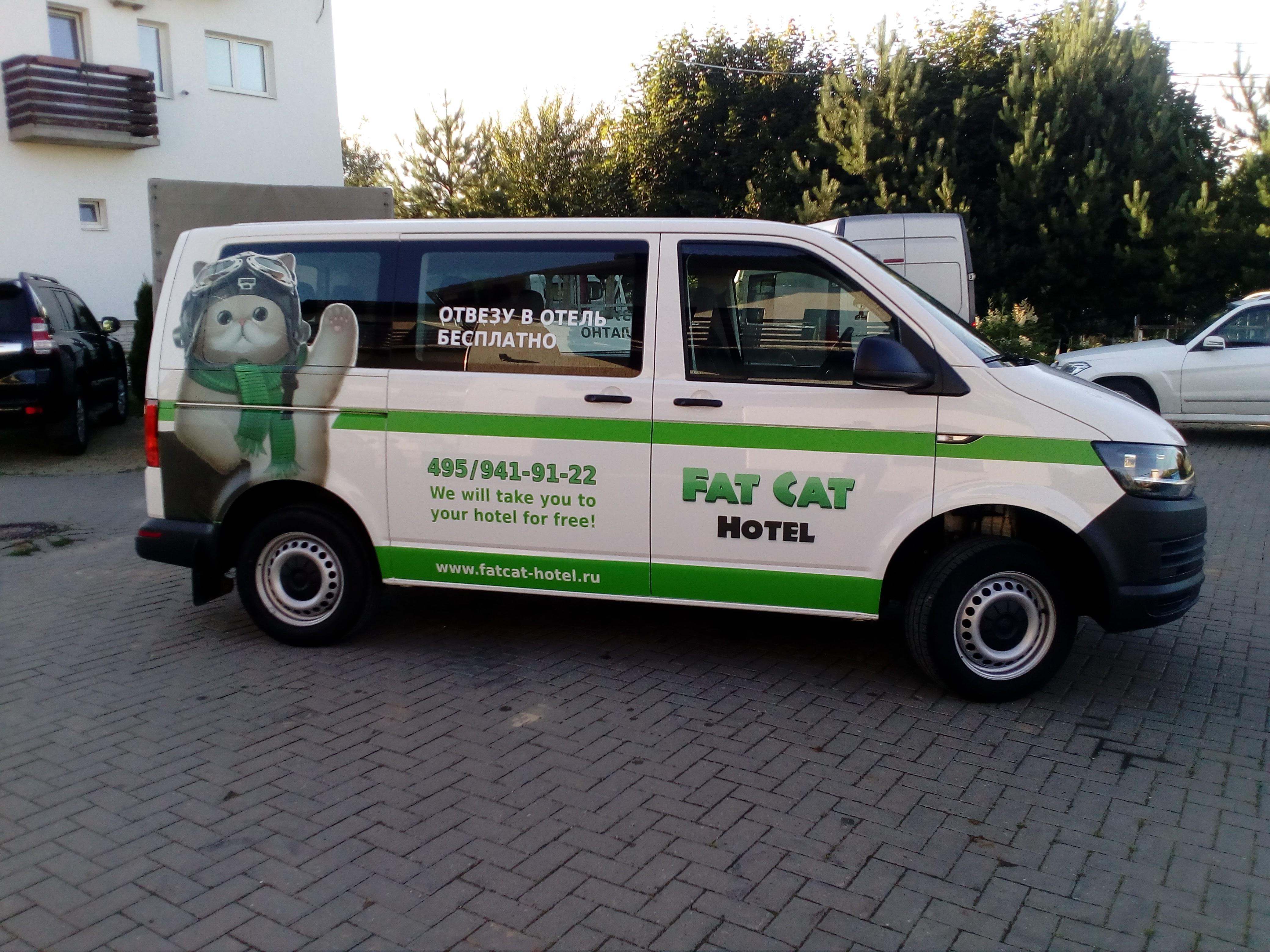 Рекламная оклейка автомобиля фольцваген для отеля
