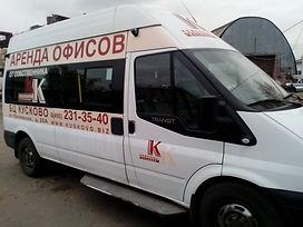 Оклеить рекламой микроавтобус Ford Transit в Москве недорого