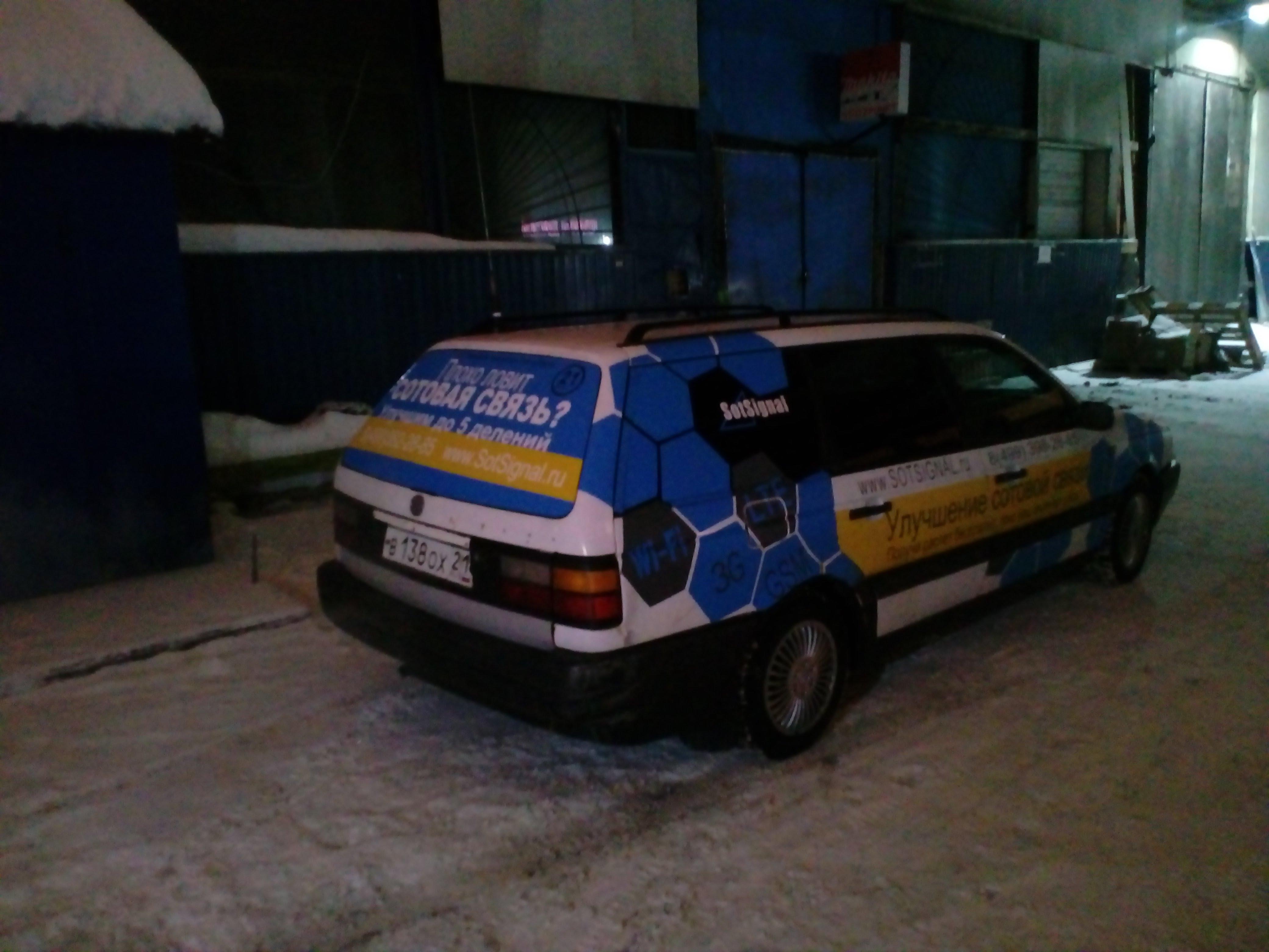 Рекламная оклейка автомобиля на юге москвы