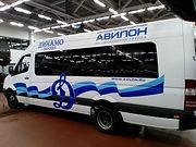 Обклеить микроавтобус рекламой в Москве