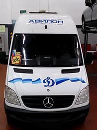 Обклейка рекламой микроавтобус в Москве