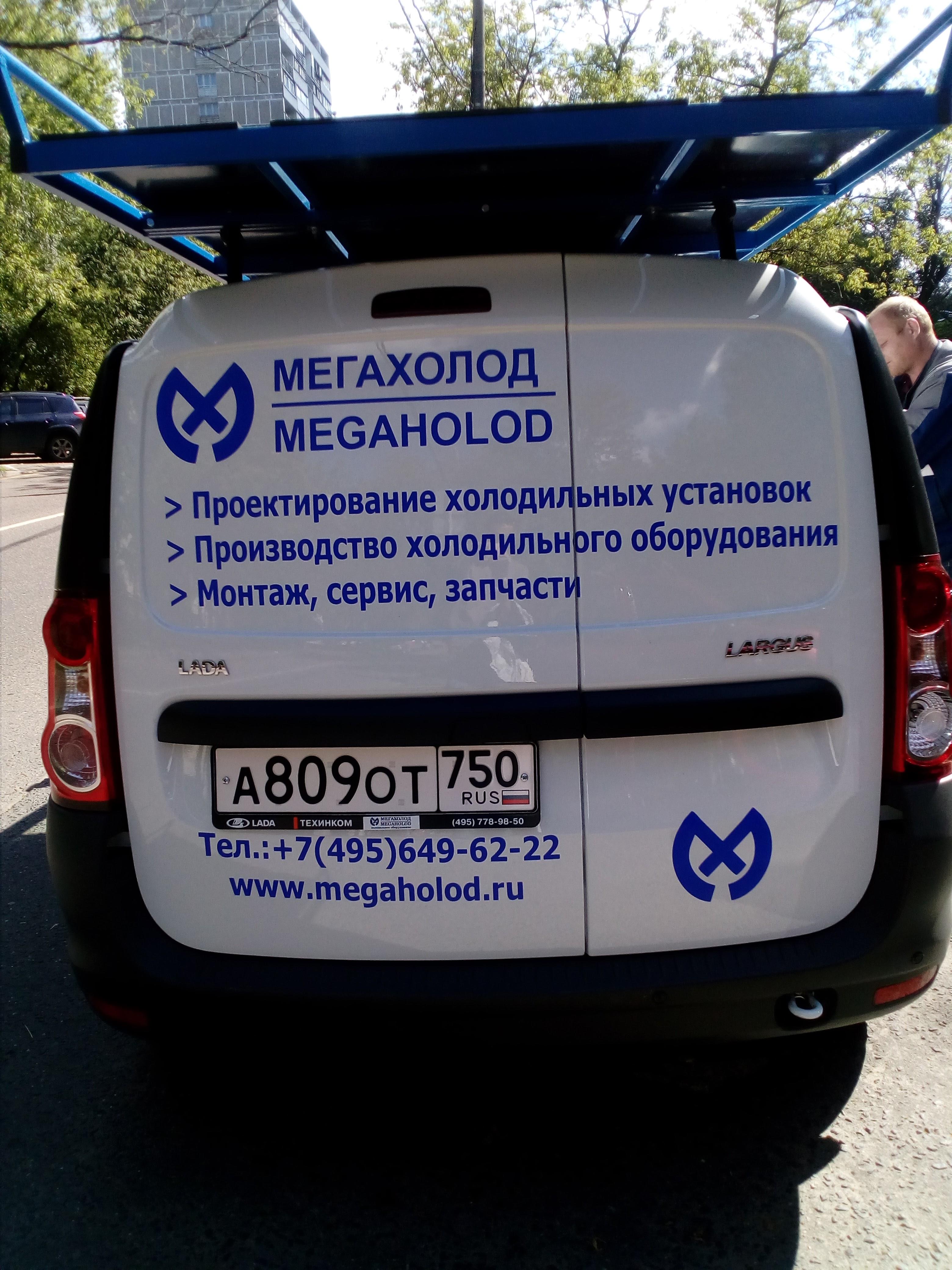 Рекламные наклейки на авто цена
