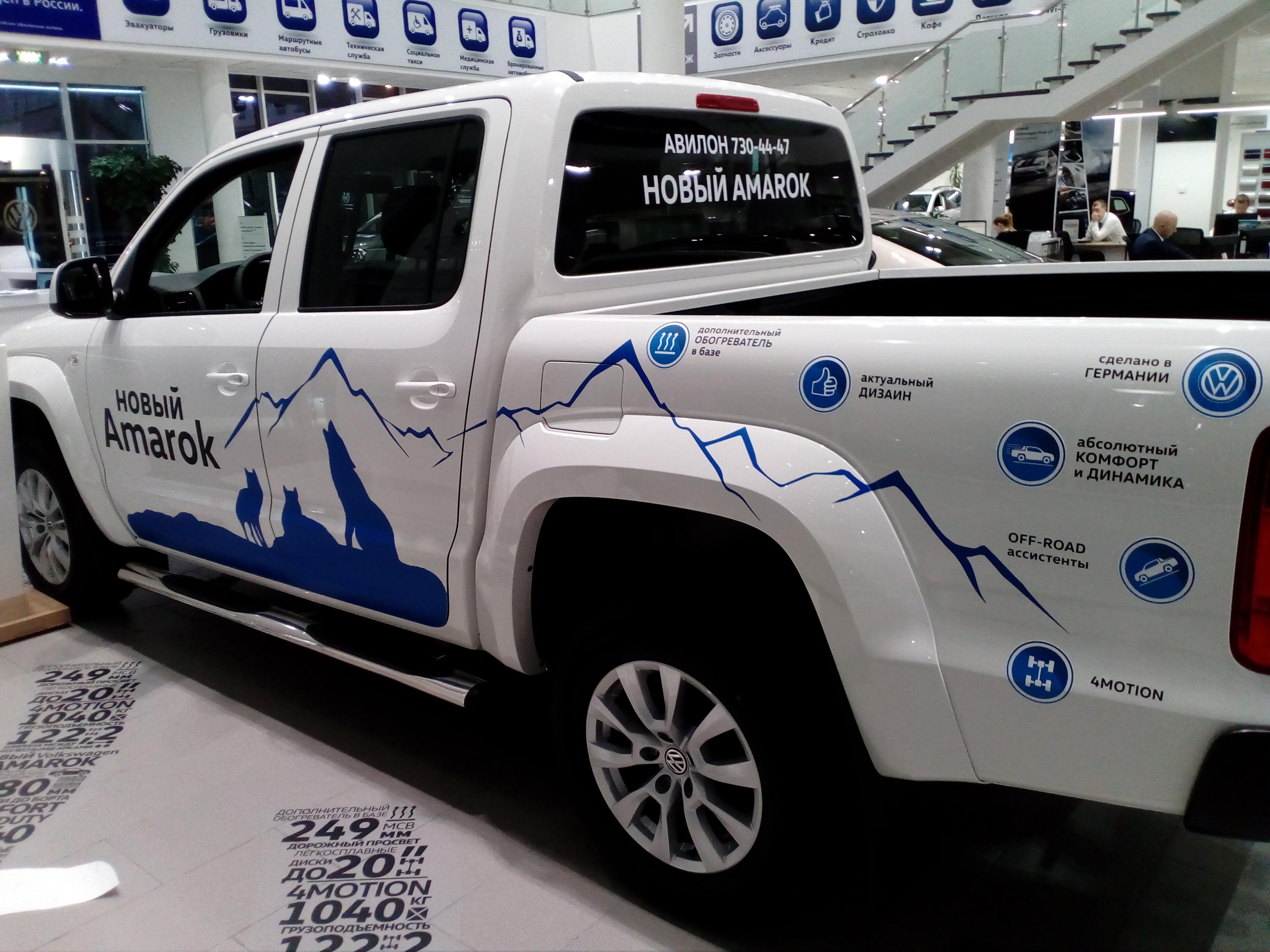 Оклейка автомобиля Амарок рекламой, брендирование авто
