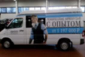 Реклама на микроавтобус Мерседес спринтер классик Москва