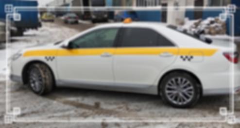 Оклейка такси по госту Московской област