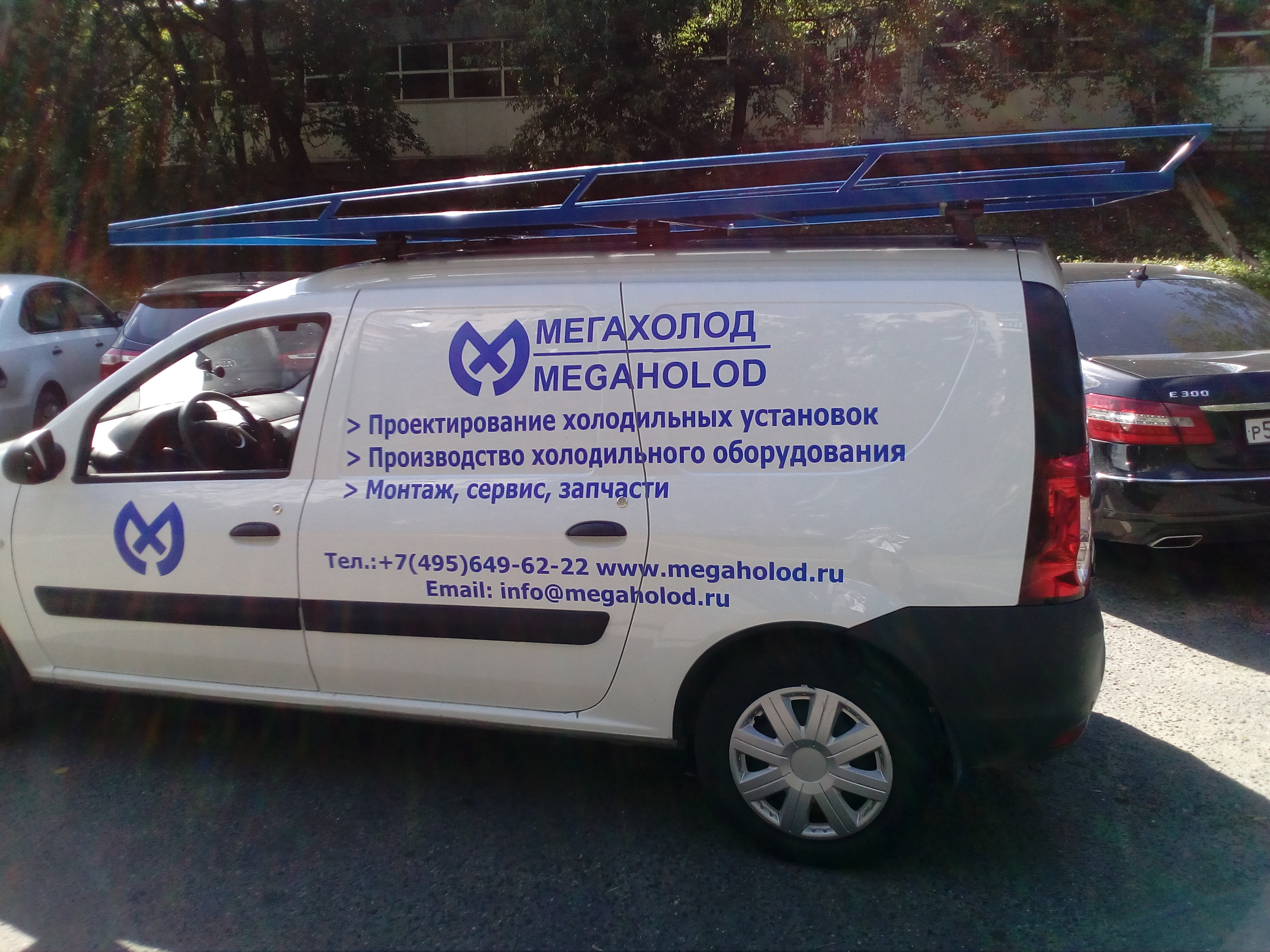Рекламные наклейки на заказ в Москве