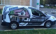 Реклама на автомобиль на Рязанском проспекте недорого заказать изготовление