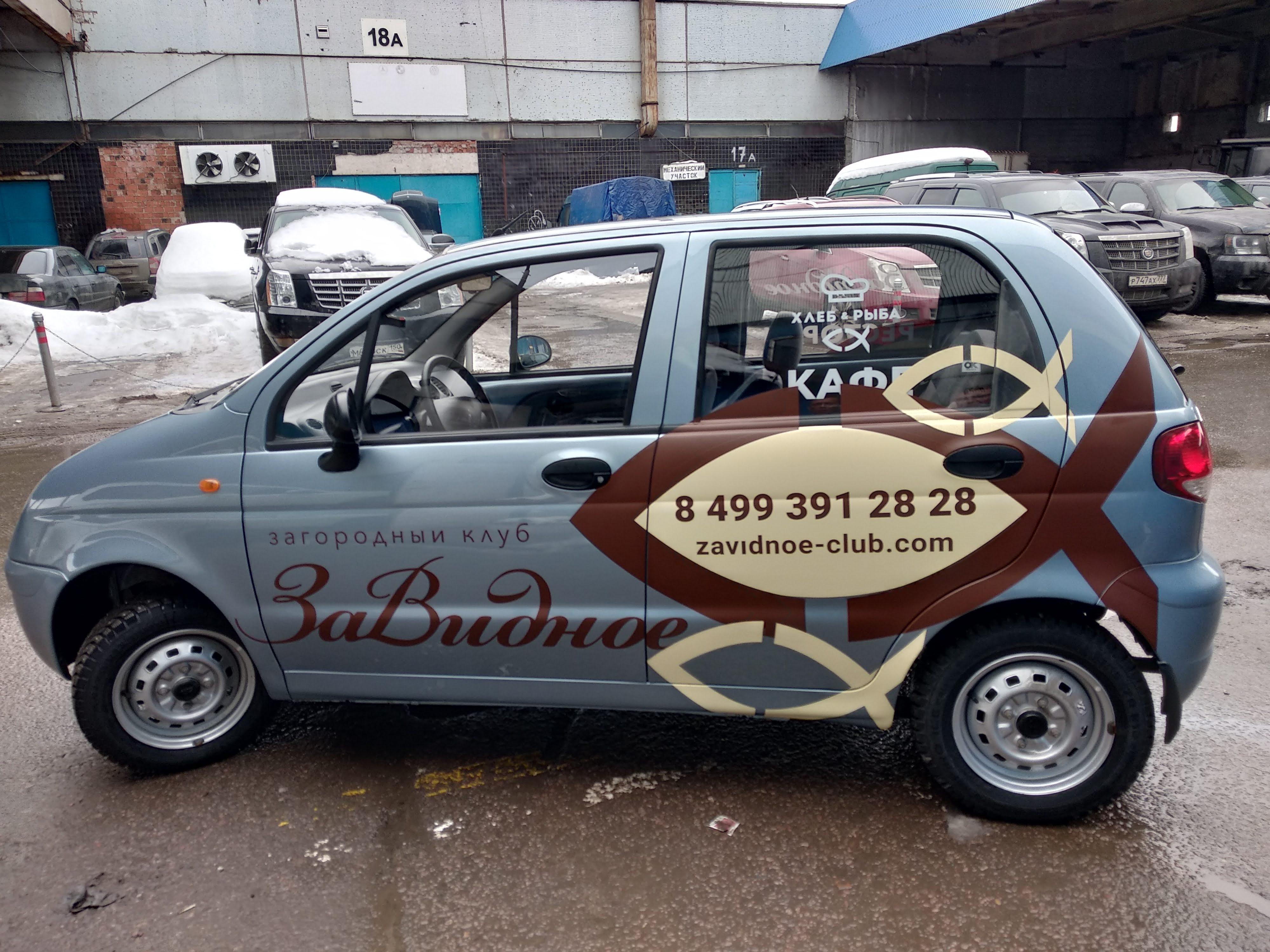 Рекламная оклейка авто