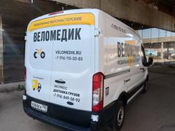 Брендирование автомобиля Форд Транзит в Москве