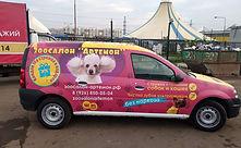 реклама на автомобиль лада ларгус на вар