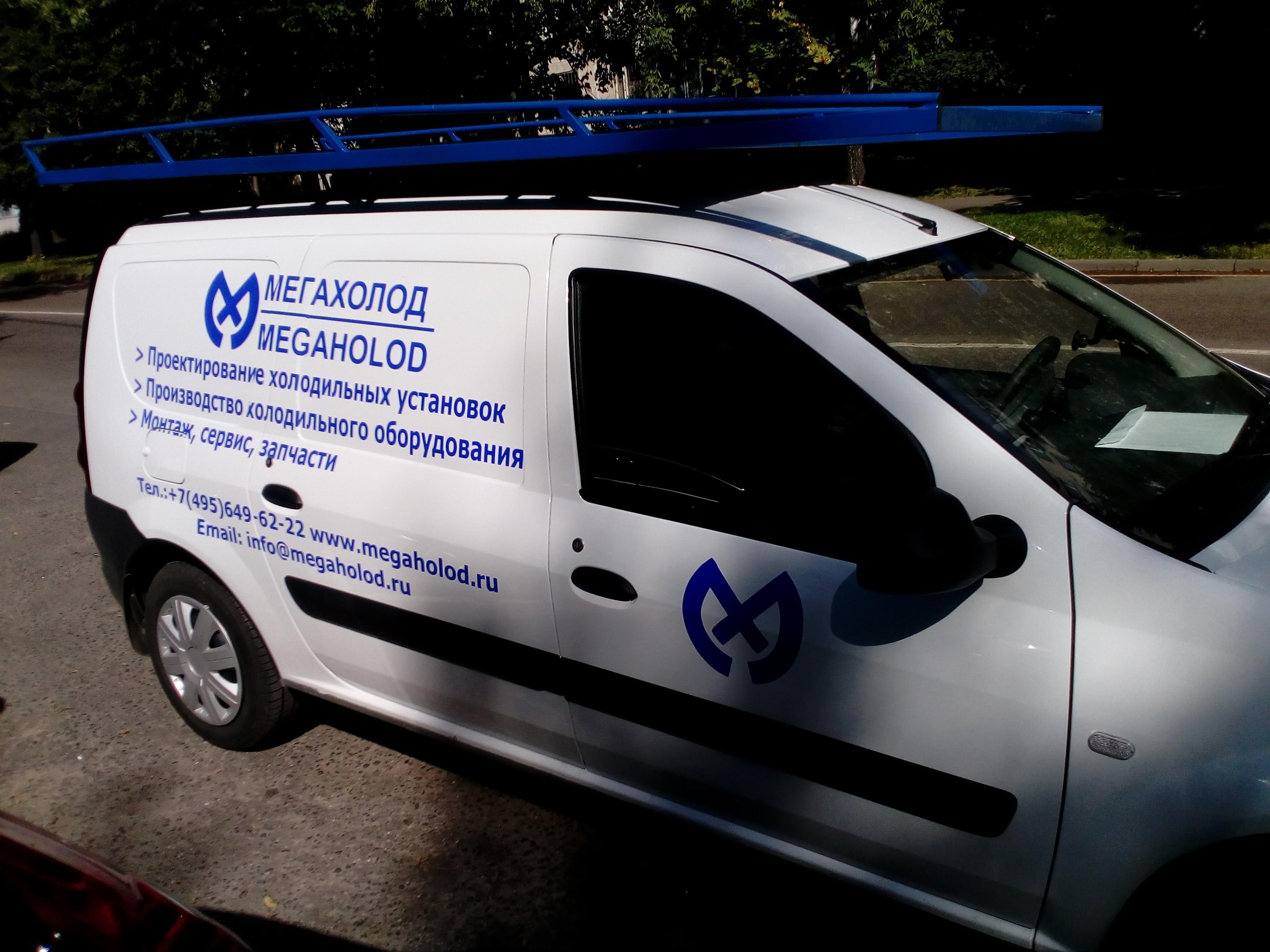 Рекламные наклейки на автомобиль лада ларгус