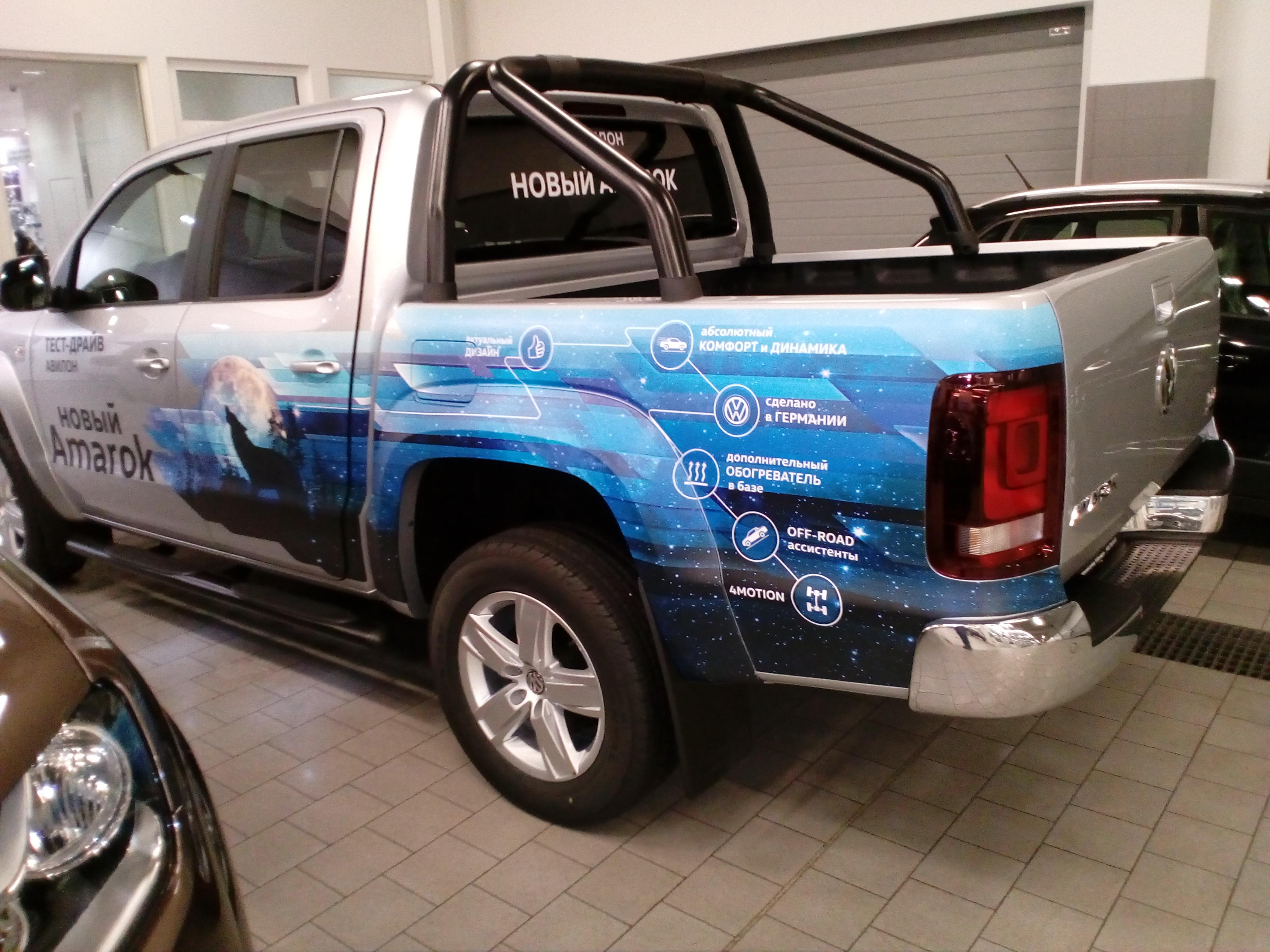 Оклейка автомобиля Фольцваген рекламой
