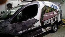 Брендирование автомобиля на Рязанском проспекте недорого заказать