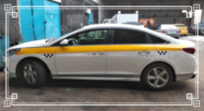 Оклейка такси по госту московская