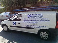 реклама на лада ларгус на Варшавском шос