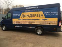 Реклама на фургоне Мерседес