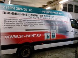 Рекламная оклейка микроавтобуса Mersedes Sprinter