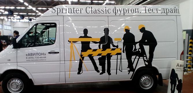 Автомобиль реклама, Реклама на авто