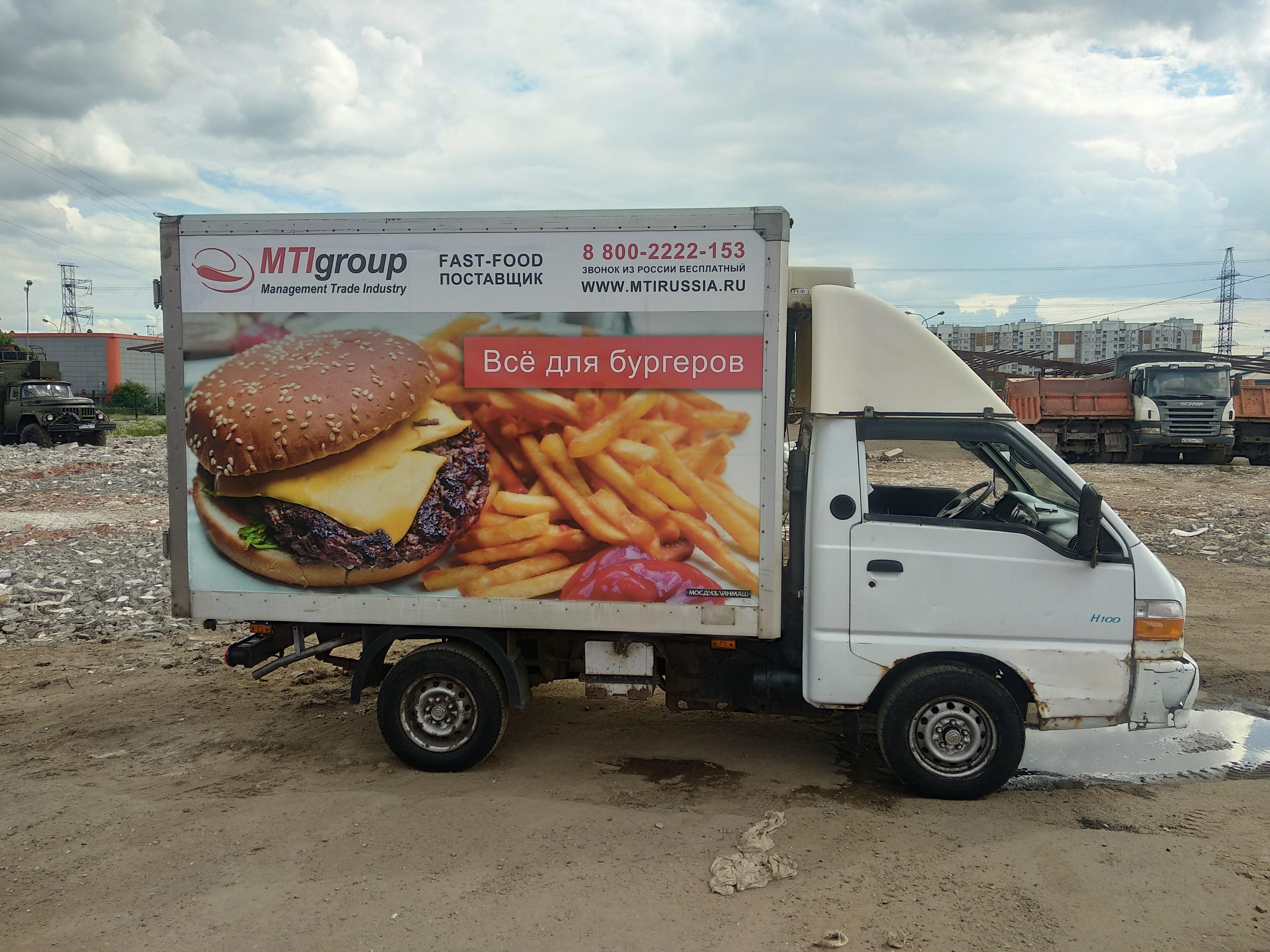 Брендирование автомобиля Hyundai Porter на Варшавском шоссе