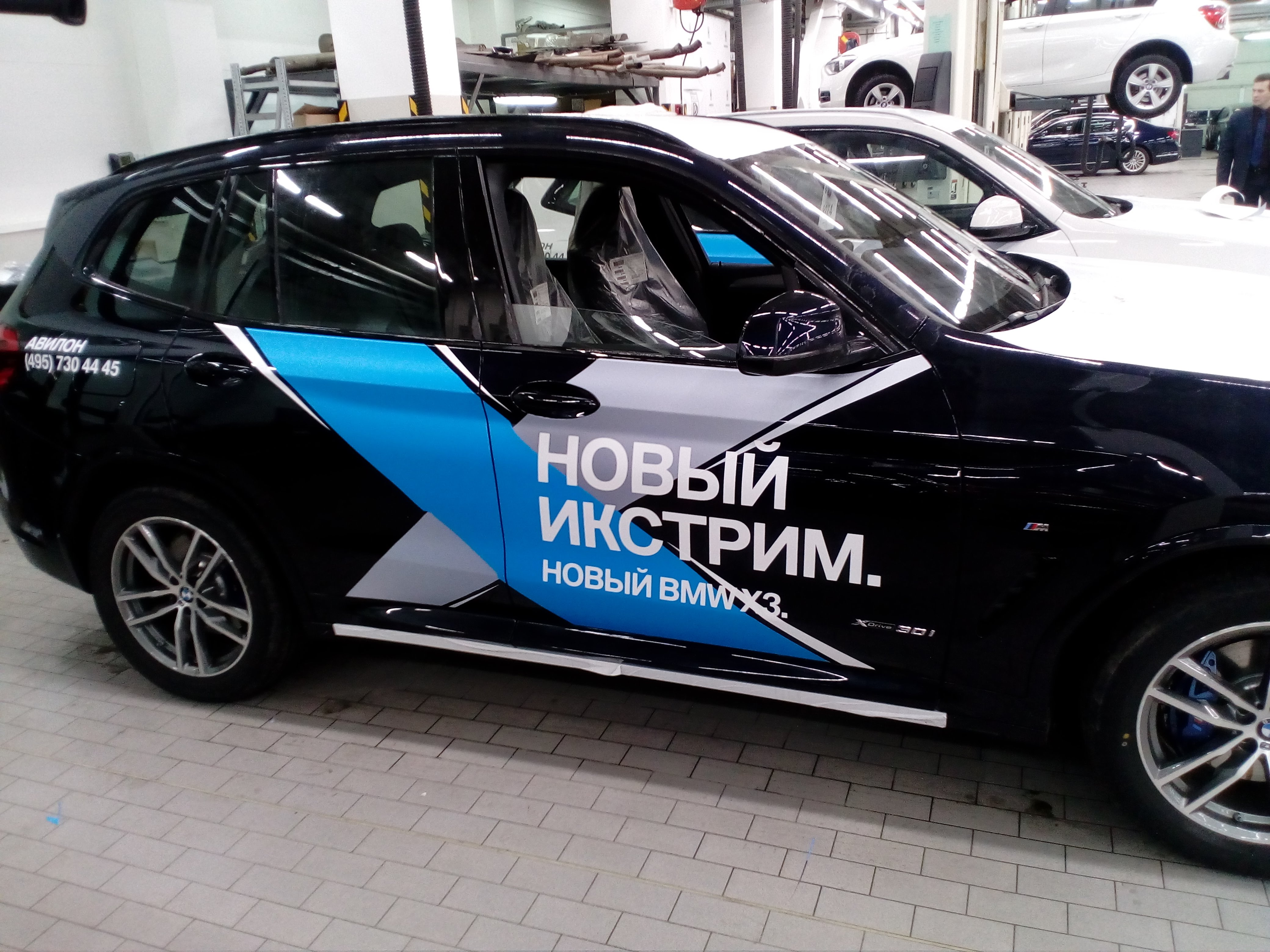 Брендирование авто в москве юао недорого