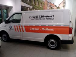 Оклейка фургона фольцваген транспортер рекламой ВАО в Москве
