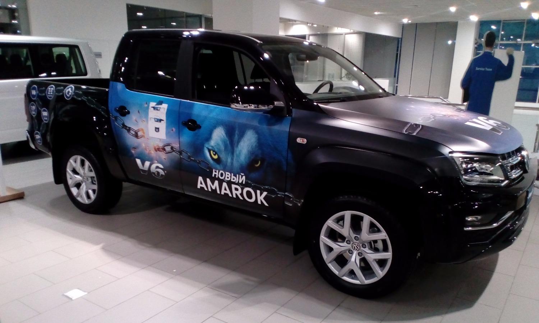 Реклама на автомобиль в Москве_edited