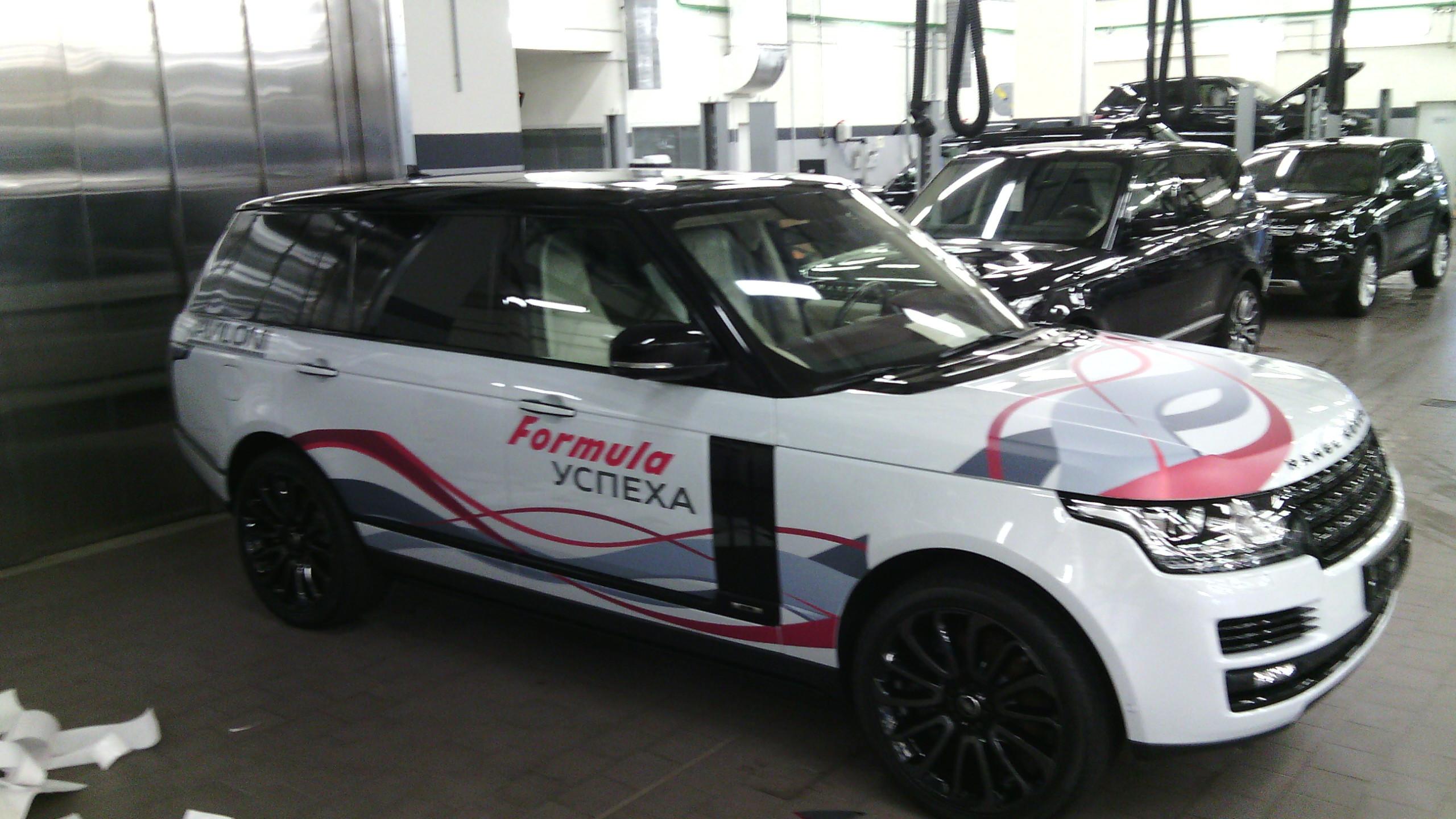 брендирование авто не дорого в Москв