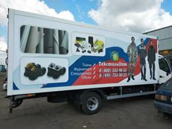 Реклама на грузовой автомобиль