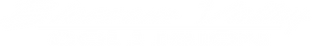 BVC_Vector [White].png