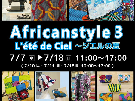 Africanstyle 3