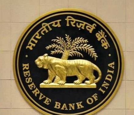RBI to set up Innovation Hub for finance sector in India