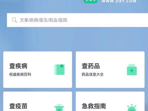 Tencent backs Chinese healthcare portal DXY in $500 mn round
