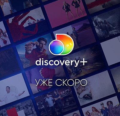 Discovery to launch it's own streaming platform on January 4th