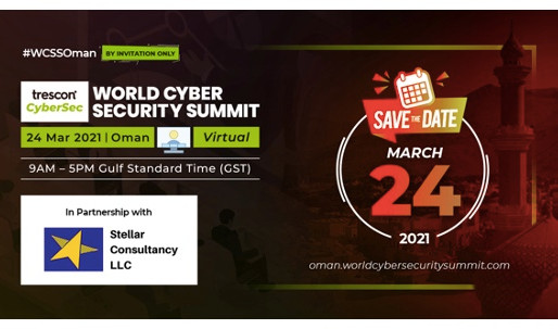 Top Cyber Security Experts to Gather to Address Oman's Raising Cyber Security Concerns